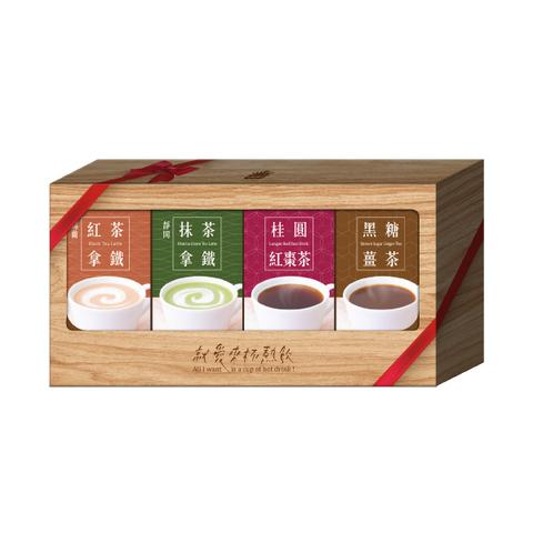 沖調飲品禮盒