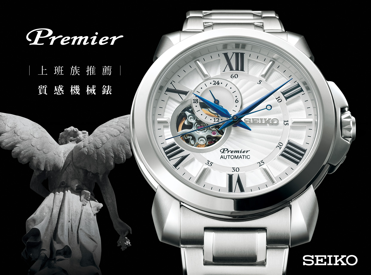 SEIKO 台灣精工 開芯機械錶 SSA369J1
