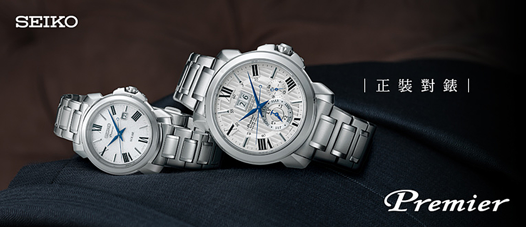 SEIKO 台灣精工 太陽能腕錶 SUT321J1